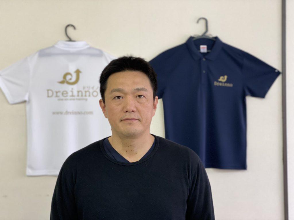Dreinnoお客様の声、経営者 田中 敏章様