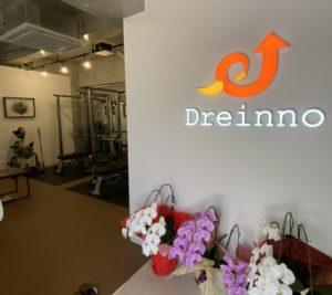 マンツーマントレーニング ドリイノ体験トレーニング来店イメージ